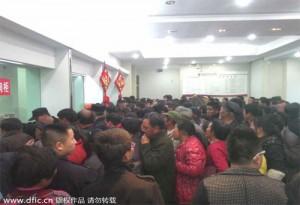 three-day-run-china-bank