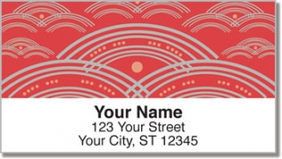 Click on Artsy Arch Address Labels For More Details