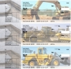 Click on Construction Designer Deskset Checks For More Details