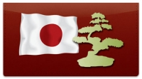 Click on Bonsai Tree Checkbook Cover For More Details