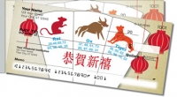 Click on Chinese Zodiac Side Tear Personal Checks For More Details